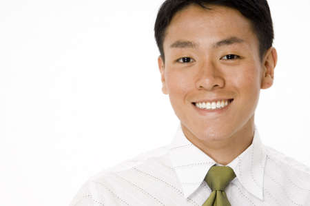 A good looking young asian businessman photo