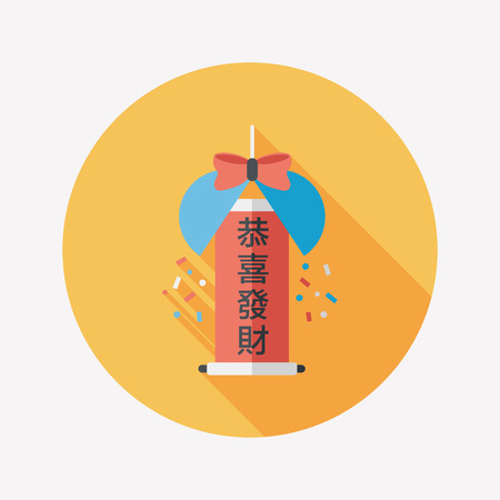 prosperous: Chinese New Year flat icon with long shadow, Celebrate decoration ball with Chinese blessing words  May you have a prosperous New Year! %u201C Illustration