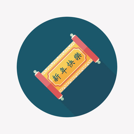Chinese New Year flat icon with long shadow, Chinese words calligraphy scroll
