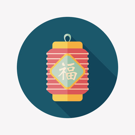 chinese lantern: Chinese New Year flat icon with long shadow, Chinese festival couplets with lantern means  wish good luck and fortune comes.