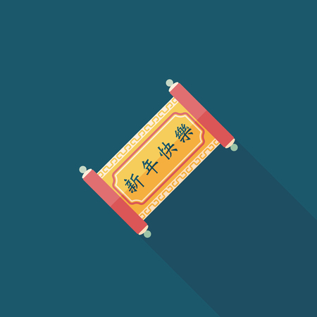 decorates: Chinese New Year flat icon with long shadow, Chinese words calligraphy scrolls means  Happy Chinese New Year