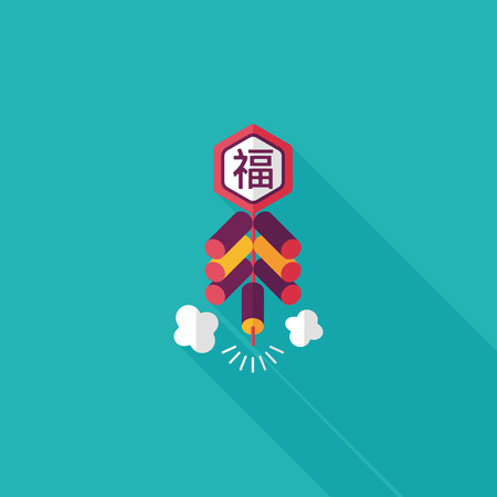 Chinese New Year flat icon,   word Fu, Chinese festival couplets with firecrackers means wish good luck and fortune comes.  Illustration