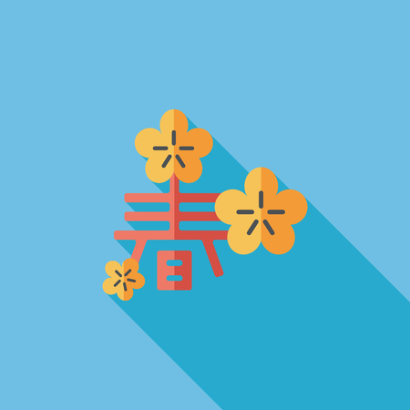spring festival couplets: Chinese New Year flat icon with long shadow, word Chun, Chinese festival couplets means wish Spring comes.