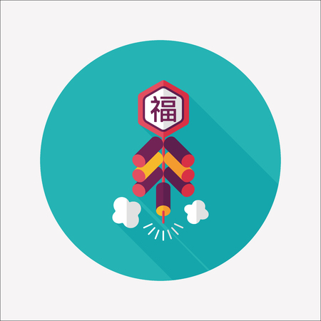 Chinese New Year flat icon,  word Fu, Chinese festival couplets with firecrackers   Illustration