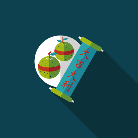 propitious: Chinese New Year flat icon with long shadow Chinese lucky orange means Wish you whole year will be lucky and propitious. Illustration