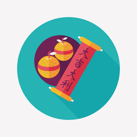 propitious: Chinese New Year flat icon with long shadow lucky orange means Wish you whole year will be lucky and propitious.