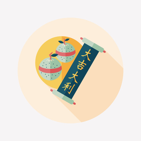propitious: Chinese New Year flat icon with long shadow, Chinese lucky orange means Wish you whole year will be lucky and propitious. Illustration