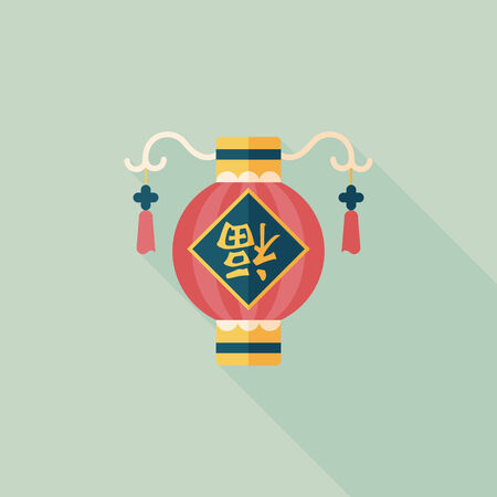 Chinese New Year flat icon with long shadow, Chinese festival couplets with lantern means  wish good luck and fortune comes.