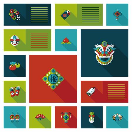 Chinese New Year flat ui background Illustration