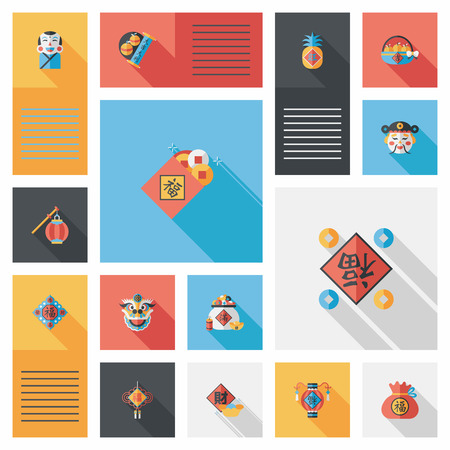 Chinese New Year flat ui background Vectores