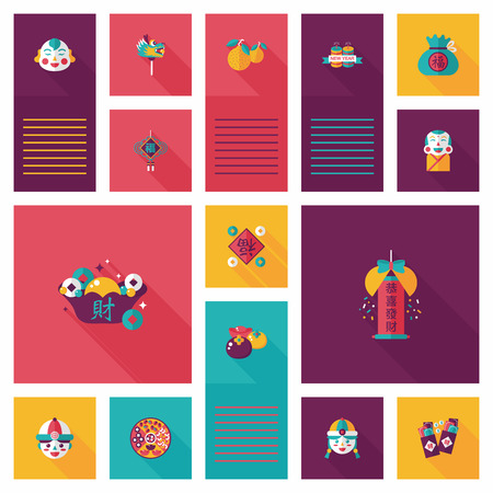 Chinese New Year flat ui background Vector