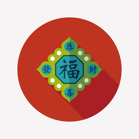 couplets: Chinese New Year flat icon with long shadow, Chinese couplets with Chinese word fu means  wish fortune and lucky comes