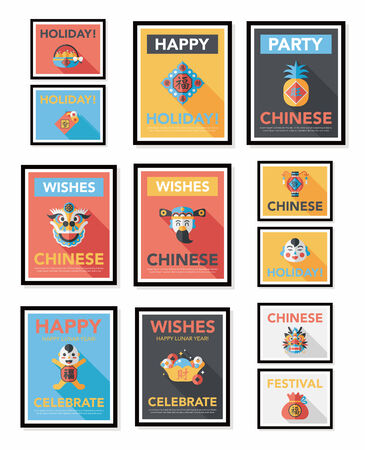 new year poster: Chinese New Year poster flat banner design flat background set