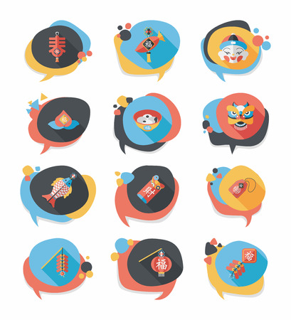 chinese calendar: Chinese New Year bubble speech flat banner design flat background set, eps10 Illustration