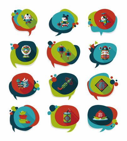 Nouvel an chinois bulle discours plat bannière design plat fond ensemble, eps10