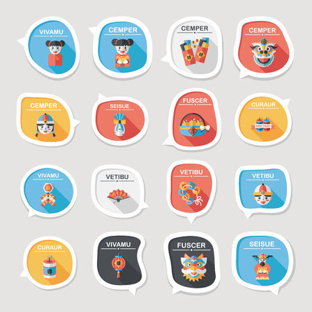 Chinese New Year bubble speech flat banner design flat background set, eps10 Illustration