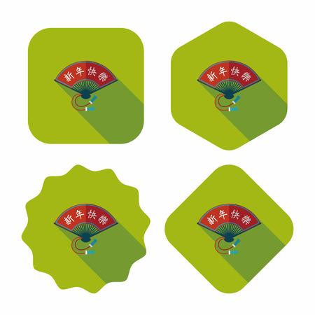 """b�n�diction: Chinoise ic�ne plat Nouvel An avec ombre, eps10, ventilateur pliant avec des mots de b�n�diction chinois """"Happy New Year""""."""