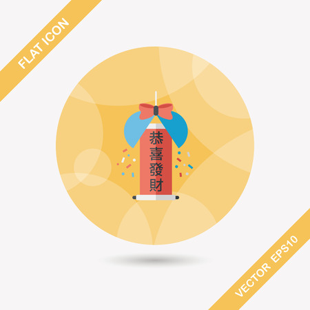 exiting: Chinese New Year flat icon with long shadow,eps10, Celebrate decoration ball with Chinese blessing words  May you have a prosperous New Year! ""
