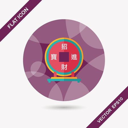 wealthy: Chinese New Year flat icon with long shadow, Chinese decoration, Chinese words mean wish you can be wealthy and prosperity.