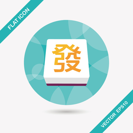 palying: Chinese mahjong flat icon with long shadow
