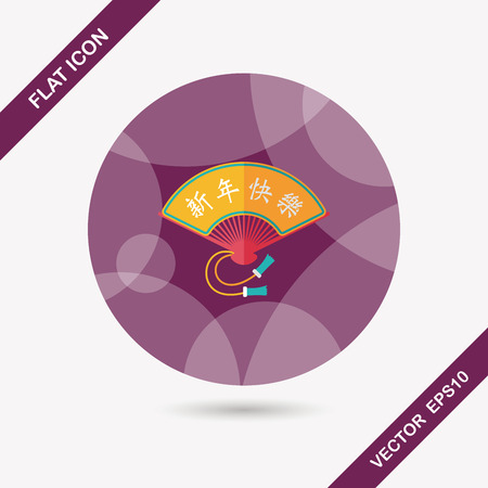 open fan: Chinese New Year flat icon with long shadow, Folding fan with Chinese blessing words  Happy New Year.