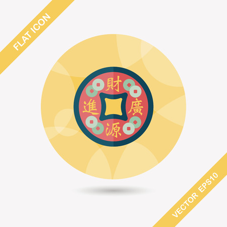 gold ingot: Chinese New Year flat icon with long shadow,Gold ingot means  wish good luck and fortune come.