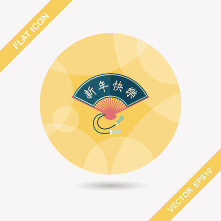 blessing: Chinese New Year flat icon with long shadow,Folding fan with Chinese blessing words  Happy New Year.