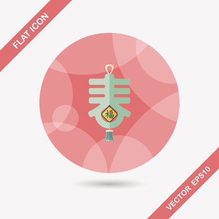 spring festival couplets: Chinese New Year flat icon with long shadow,word Chun, Chinese festival couplets means  wish Spring comes.