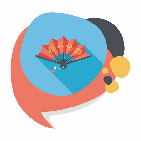 """b�n�diction: Chinoise ic�ne plat Nouvel An avec ombre, ventilateur pliant avec des mots de b�n�diction chinois """"Happy New Year""""."""