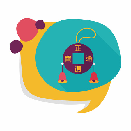 blown: Chinese New Year flat icon with long shadow, Ancient Coins lucky pendant means  wish good luck and fortune comes.
