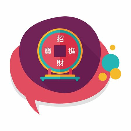 wealthy: Chinese New Year flat icon with long shadow,eps10, Chinese decoration, Chinese words mean wish you can be wealthy and prosperity.