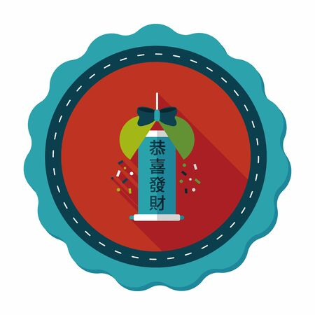 """prosperous: Chinese New Year flat icon with long shadow,eps10, Celebrate decoration ball with Chinese blessing words  May you have a prosperous New Year! """" Illustration"""