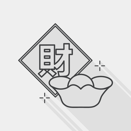 gold ingot: Chinese New Year flat icon with long shadow,eps10, Chinese festival couplets with gold ingot means  wish fortune come
