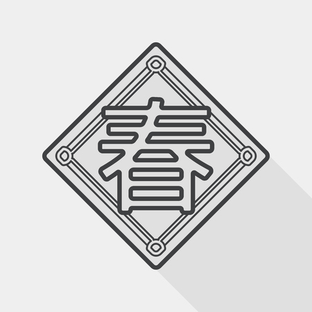 couplets: Chinese New Year flat icon with long shadow, word Chun, , line icon