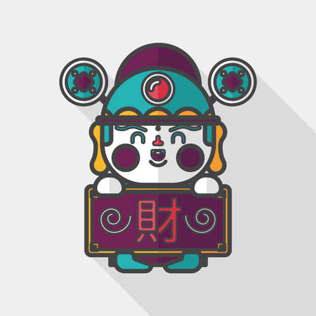 lucky man: Chinese New Year flat icon with long shadow, God of wealth