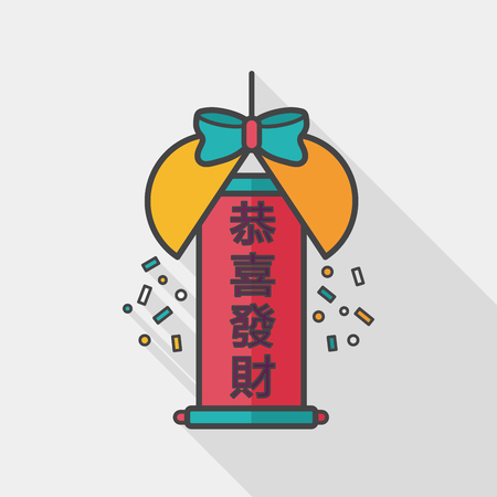 prosperous: Chinese New Year flat icon with long shadow,Celebrate decoration ball with Chinese blessing words  May you have a prosperous New Year! %u201C Illustration