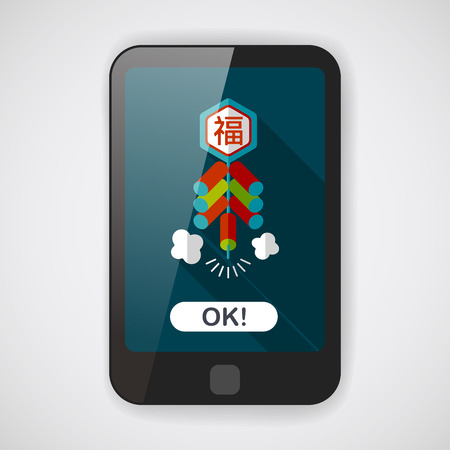 eastern religion: Chinese New Year flat icon, eps10, word Fu, Chinese festival couplets with firecrackers means  wish good luck and fortune comes. Illustration