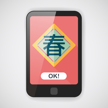 Chinese New Year flat icon with long shadow,eps10, word Chun, Chinese festival couplets means  wish Spring comes.