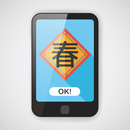 spring festival couplets: Chinese New Year flat icon with long shadow,eps10, word Chun, Chinese festival couplets means  wish Spring comes.