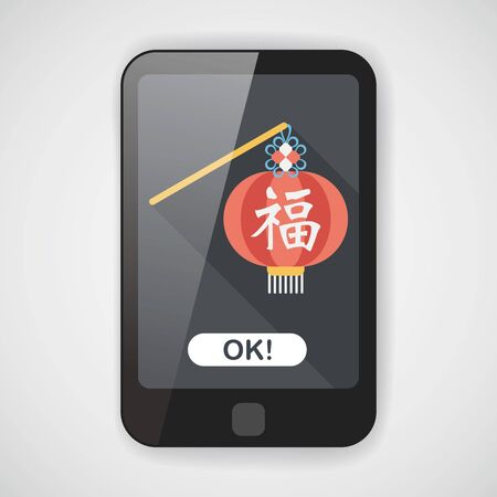 Chinese New Year flat icon with long shadow. Chinese festival couplets with lantern means  wish good luck and fortune comes.