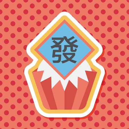 "sponge cake: Chinese New Year flat icon with long shadow,eps10 ,Chinese steamed sponge cake means both ""prosperity and wealth."