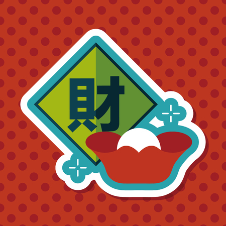 Chinese New Year flat icon with long shadow,eps10, Chinese festival couplets with gold ingot means  wish fortune come