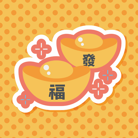gold ingot: Chinese New Year flat icon with long shadow,eps10, Gold ingot with Chinese words means  wish good luck.