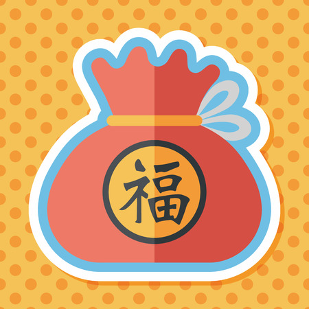 gift bags: Chinese New Year ; Chinese lucky gifts; Chinese word: Fu; Chinese word means fortune.