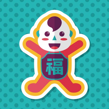 popularity: Chinese New Year flat icon with long shadow,eps10, Maitreya doll decoration means Bless you have wealth, monasticism and popularity.