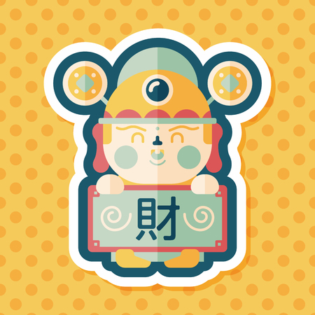 god of wealth chinese new year: Chinese New Year flat icon with long shadow,eps10, God of wealth