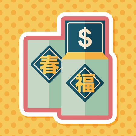red envelope: Chinese New Year red envelope flat icon with long shadow,eps10
