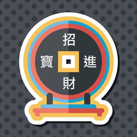 prosper: Chinese New Year flat icon with long shadow,eps10, Chinese decoration, Chinese words mean wish you can be wealthy and prosperity.