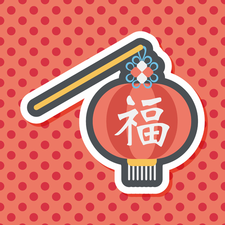 chinese lantern: Chinese New Year flat icon with long shadow,eps10, Chinese festival couplets with lantern means  wish good luck and fortune comes.