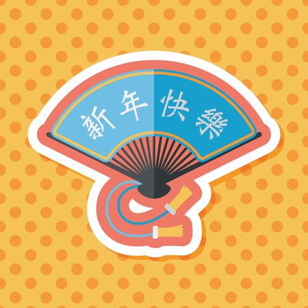 open fan: Chinese New Year flat icon with long shadow,eps10, Folding fan with Chinese blessing words  Happy New Year. Illustration